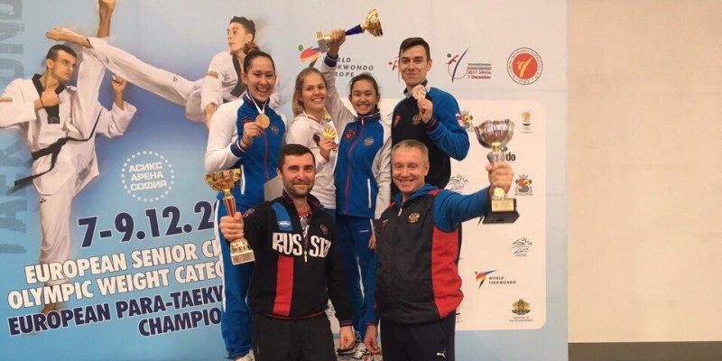 Южноуральцы завоевали два золота и бронзу чемпионата Европы по тхэквондо в олимпийских весовых категориях
