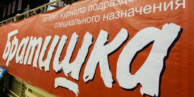 Южноуральские тхэквондисты выиграли десятый юбилейный Всероссийский турнир по тхэквондо «Братишка»
