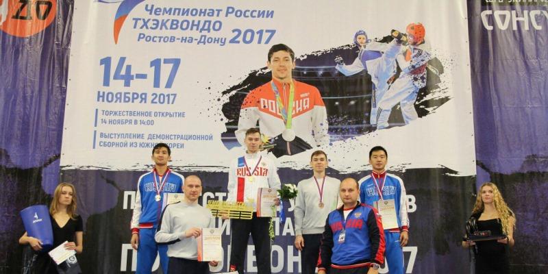 Южноуральские тхэквондисты завоевали  8 наград на завершившемся чемпионате России в Ростове-на-Дону