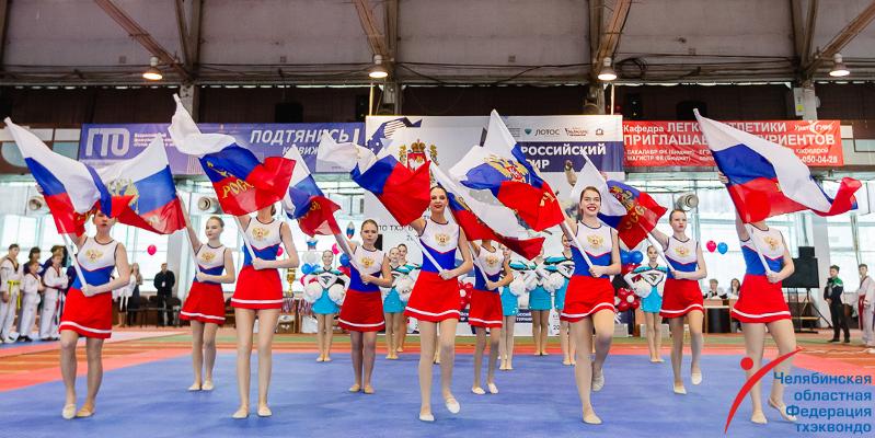 В Челябинске завершился Кубок губернатора по тхэквондо