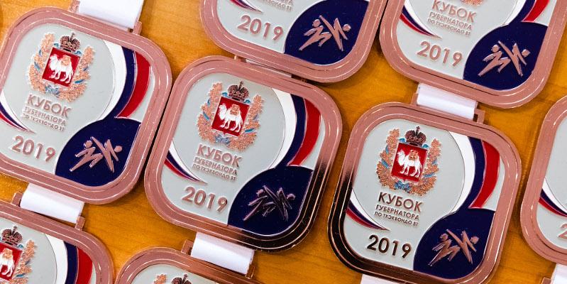 ЧЕЛЯБИНСК ВО ВТОРОЙ РАЗ ПРИМЕТ Всероссийский турнир по тхэквондо (ВТФ) КУБОК ГУБЕРНАТОРА ЧЕЛЯБИНСКОЙ ОБЛАСТИ ПО ТХЭКВОНДО!