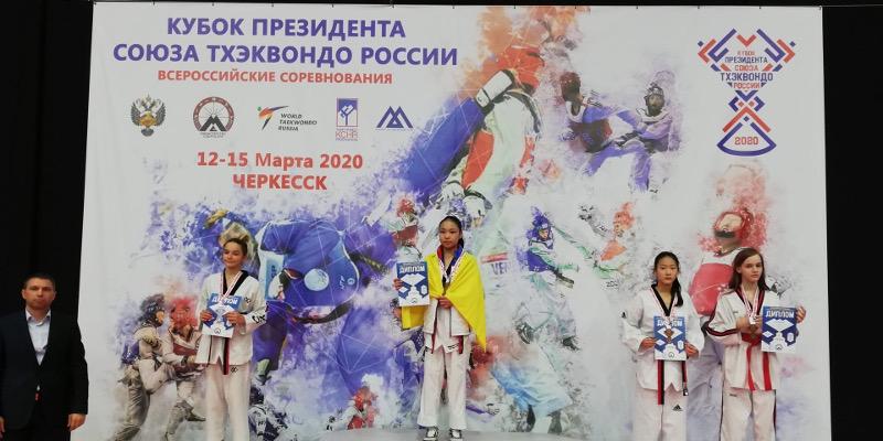 Воспитанники челябинских школ тхэквондо стали призерами Всероссийских соревнований на Кубок президента Союза тхэквондо России