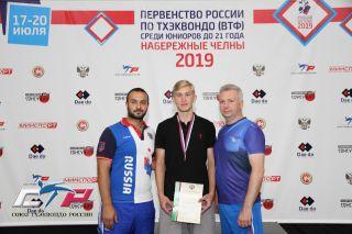 Константин Фофанов и тренеры Карпов и Саломидис